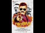 Not Hitler Gandhigiri For Jogi Prem