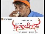 Title Trouble For Duniya Vijay Starrer Dana Kayonu