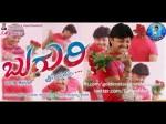 Kannada Movie Buguri Releasing On August 14th