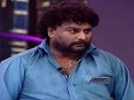 Porki Huccha Venkat Kaveri Song Lyrics Bigg Boss Kannada