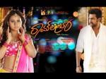 Kannada Movie Ram Leela Gets U Certificate Releasing On November 12th