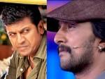 Cm Siddaramaiah To Unveil Shivarajkumar Sudeep Starrer Movie Title