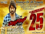 Yash S Masterpiece Completes 25 Days At 250 Centres