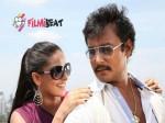 Darshan Starrer Viraat Release On January 29th