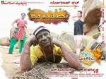 Duniya Vijay Starrer Dana Kayonu Trouble For Film Chamber