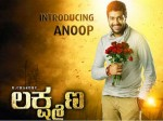 Anup Revanna Starrer R Chandru S Lakshmana Release In 12 Countries