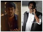 Watch Naanu Mattu Varalakshmi Na Chennagidhe Yes Bro Making Song