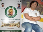 Poor Patients To Receive Financial Help From Nagarahavu Movie Team