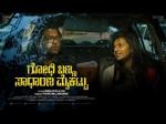 Rakshit Shetty S Gbsm Premiere On Star Suvarna Channel