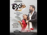 Malayalam Movie Oppam Kannada Remake