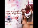Bigg Boss Kannada 4 Pratham Gets Trolled On Socail Media