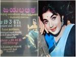 In Pic Jayalalitha S Dance Performance In Mysuru For Cause