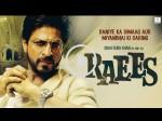 Raees Trailer Starring Shahrukh Khan And Mahira Khan