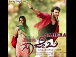 Manoranjan Ravichandran Starrer Saheba Movie Audio Songs Released
