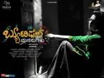 Beautiful Manasugalu Movie Based On Real Incident Of Mangalore