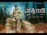 Mastigudi Trailer Release On Duniya Vijay S Birthday