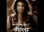 Kannada Movie Kabira Screening On Bangalore Film Festival
