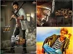 Telugu Movies Are Releasing In Karnataka