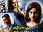 Watch Kannada Movie Operation Alamellamma 2nd Teaser