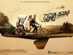 Five Reasons To Watch Ramesh Aravind Rachita Ram Starerr Pushpaka Vimana