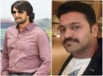 Rishab Shetty Announced He Will Direct His Next Movie To Kiccha Sudeep