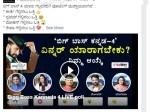 Bigg Boss Kannada 4 Facebook Poll Oneindia Clarification