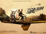 Pushpaka Vimana Is Not A Remake Movie