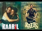 Raees Vs Kaabil Box Office Collection Day
