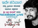 Kiccha Sudeep Talks Live On Facebook About The Villain