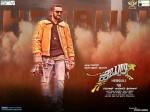 Sudeep Starrer Kannada Movie Hebbuli Twitter Review