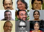 Chalanachitra Academy Awards 2016 Profile Of Winners