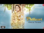 Anushka Sharma And Diljit Dosanjh Starrer Phillauri Official Trailer