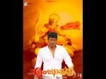 Kannada Actor Puneeth Rajkumar Starrer Anjaniputra Shooting Start
