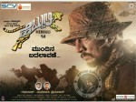 Kichha Sudeep Starrer Hebbuli Will Remake Other Languages