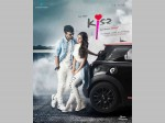 P Arjun Released Kiss First Look For Valentines Day
