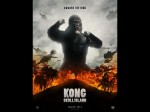 Box Office Kong Skull Island Roars To 70 Million Opening Weekend Win In China