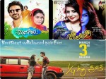 Kannada Movies Releasing On March 3rd
