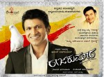 Puneeth Rajkumar Starrer Raajakumara Movie Review