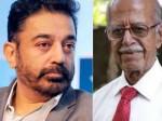 Actor Kamal Haasan S Elder Brother Chandrahasan Passed Way