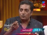 Actor Prakash Rai Reveals Biriyani Story