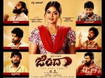 Actress Meghana Raj Starrer Jindaa Movie Official Trailer Released