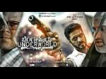 Aditya Starrer Banglore Underworld Movie Critics Review