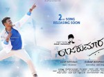 Raajakumara Movie 1st Day Collection