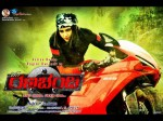 Ragaini Dwivedi Starrer Veera Ranachandi Critics Review