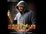 Ajith Starrer Dubbed Kannada Cinema Sathyadev Ips Release Scaled Down In Karnataka