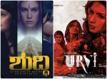 Kannada Movie Shuddhi And Urvi Releasing On March 17th