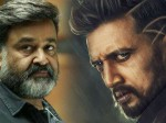 The Villain Movie Remake In Mollywood