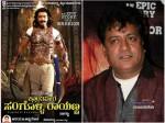 Kannada Producer Anand Appugol Arrested In Mumbai