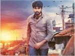 Censor Board Appreciate To Velaikkaran Movie