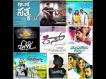 Sankranti Festival Special Several Kannada Films Poster Release